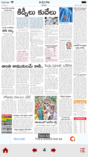 eenadu epaper app download for ipad