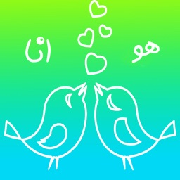 اكتب اسمك واسم حبيبك + زخرفة
