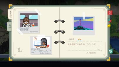 To the Moon screenshot1