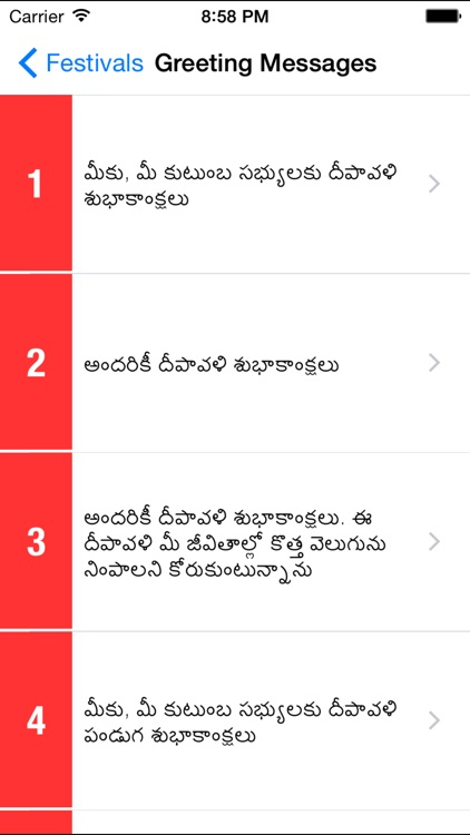 Telugu Greeting Cards screenshot-3