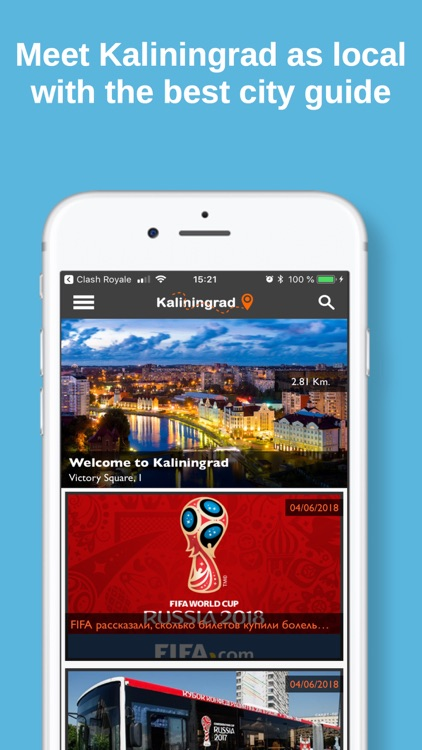Kaliningrad City Guide