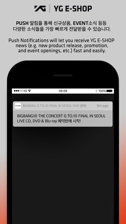 YG E-SHOP   와이지이샵 app image