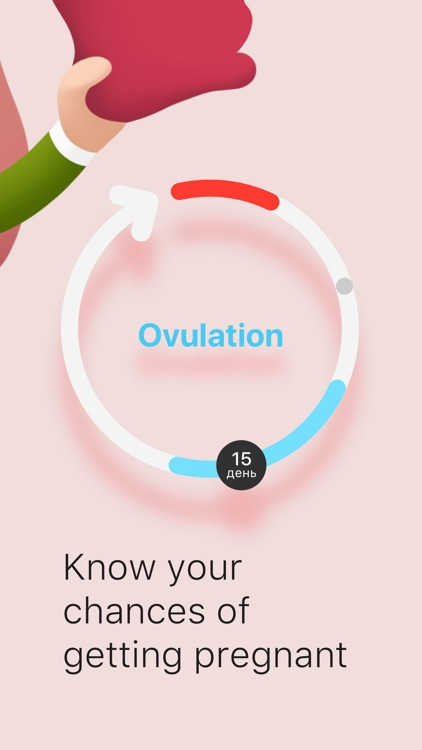 Clover Period Tracker Calendar screenshot-6