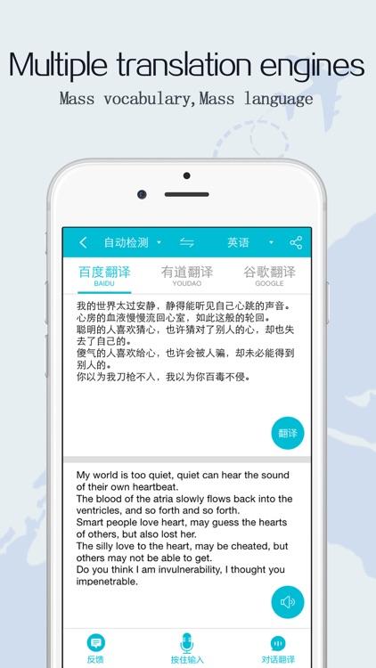 Translator : Speak Translate screenshot-3