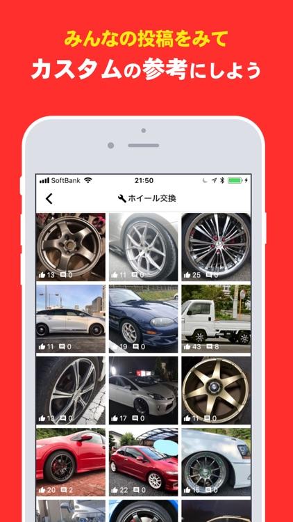 CARTUNE 車の画像や動画が集まるSNS screenshot-3