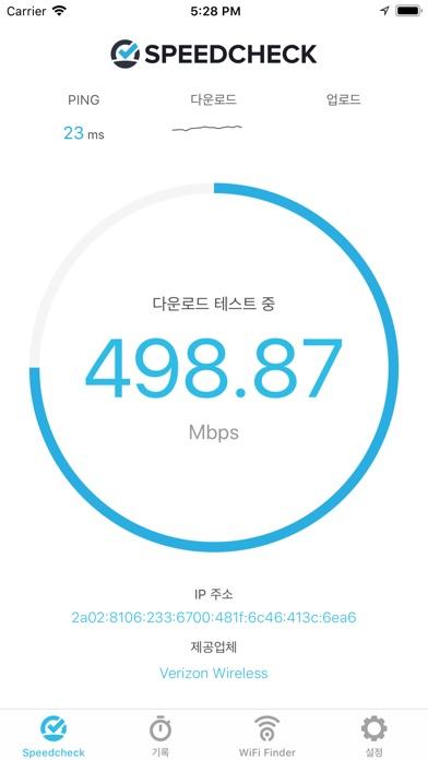 Speedcheck Internet Speed Test for Windows