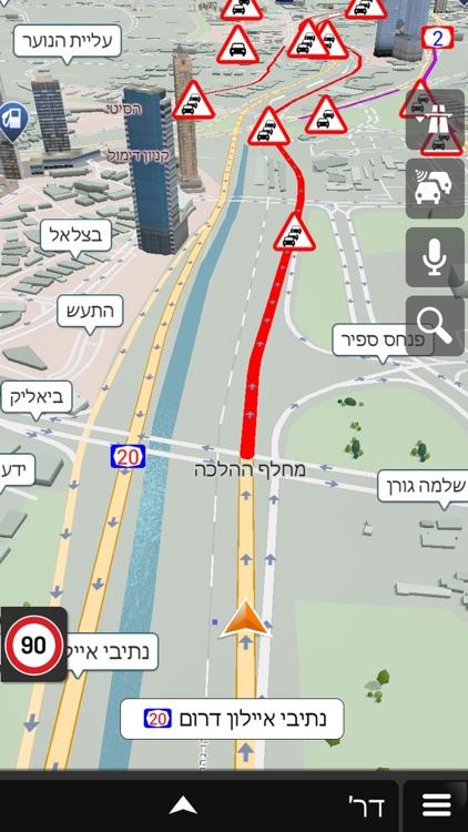 Israel - iGO Gift Edition screenshot-4