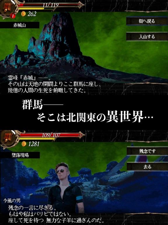 群馬ファンタジーTRPGのおすすめ画像2