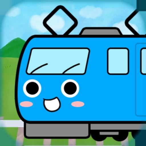 子供の心が優しくなる絵本パズル|電車とれまる 連結で解決!