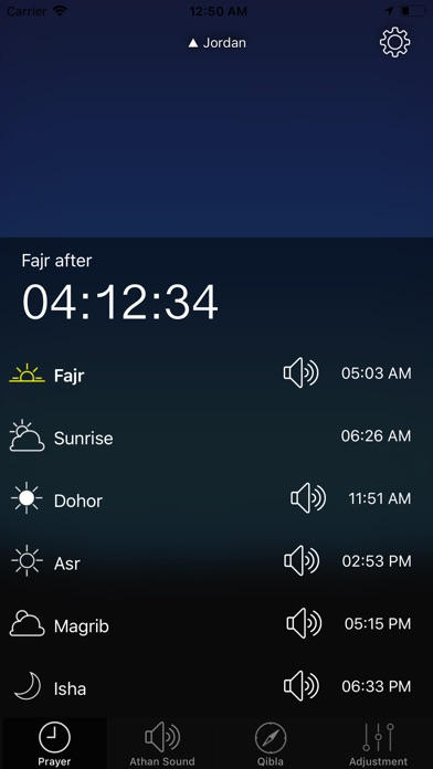 Screenshot for Golden Full Adan|المؤذن الذهبي in Jordan App Store