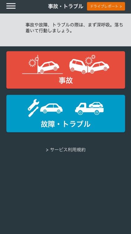 つながるアプリ screenshot-3