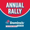 Domino's UK Annual Rally