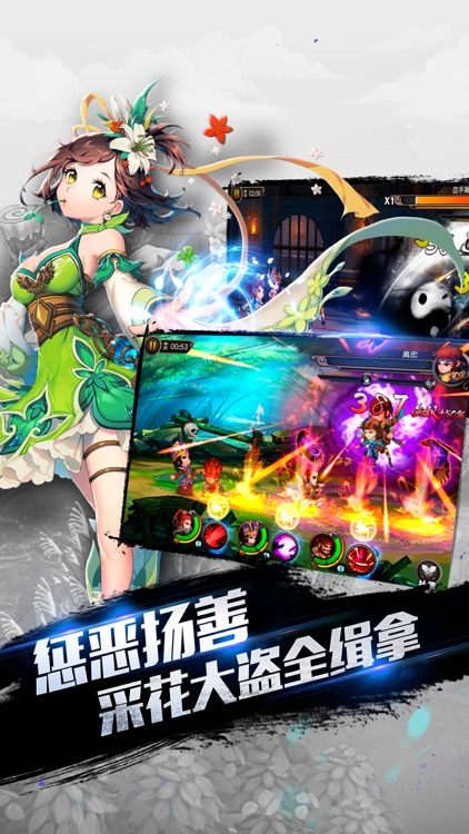 七星无双 screenshot-3