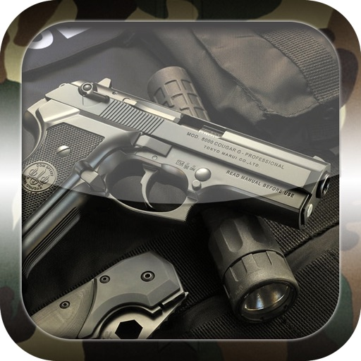 Guns Sounds iOS App