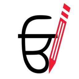 Learn-Punjabi-Language