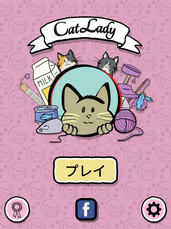 Cat Lady - Card Gameのおすすめ画像1