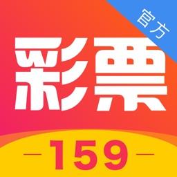 彩票159官方版