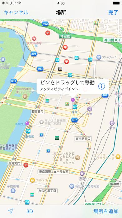アクティブマネー Pro ScreenShot4
