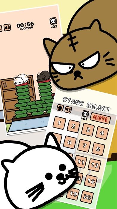 Nekokuzushi Screenshot