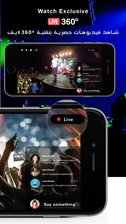 360 VUZ - Live VR Video Player