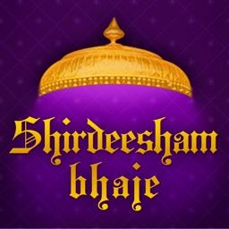 Shirdeesham bhaje - Sai Baba
