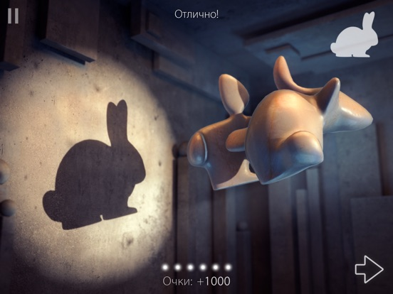 Shadowmatic Lite для iPad