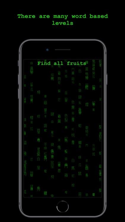 Dark Puzzle screenshot-3