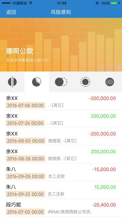 现金流Plus-高效便捷的现金流分析系统