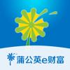 晋城农村商业银行 - 蒲公英e财富2.0  artwork