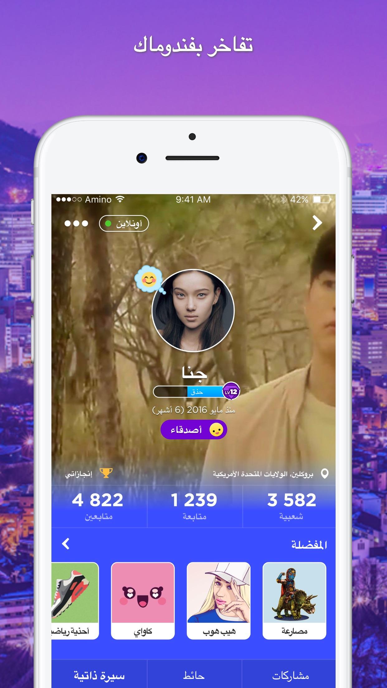 Amino الدراما الكورية Screenshot