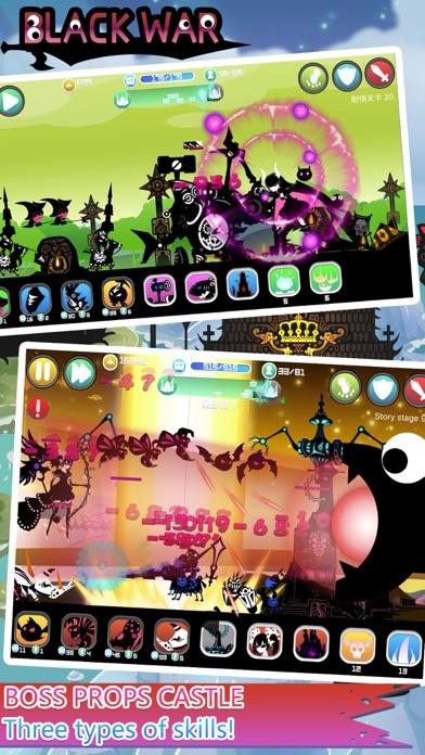 Черная война Скриншоты4