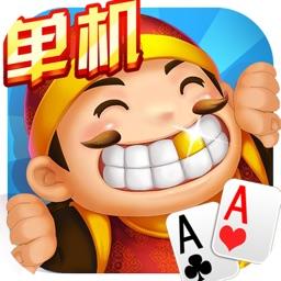 单机斗地主-经典休闲卡牌游戏合集