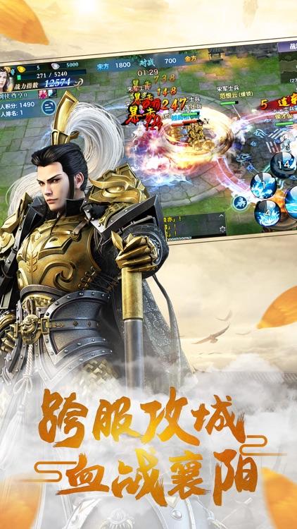 剑侠情缘(Wuxia Online) - Efun独家新马版