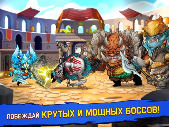 Игра Tiny Gladiators