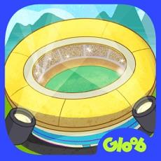 Activities of Arena Gloob