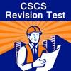 CSCS Revision Test