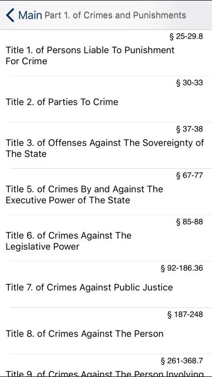 CA Penal Code 2018 screenshot-4