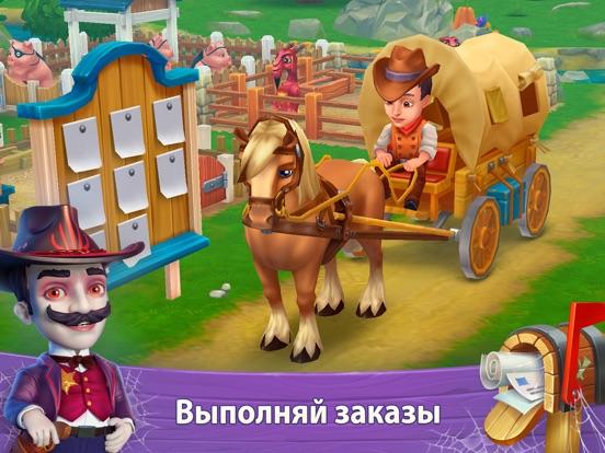 Скачать Wild West: New Frontier