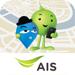 200.AIS Guide&Go