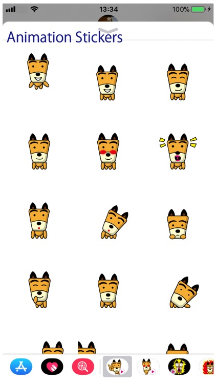 TF-Dog Animation 5 Stickers
