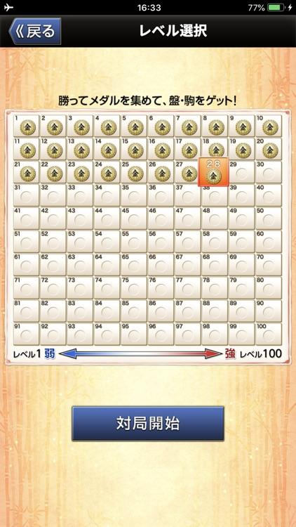 みんなの将棋 screenshot-4