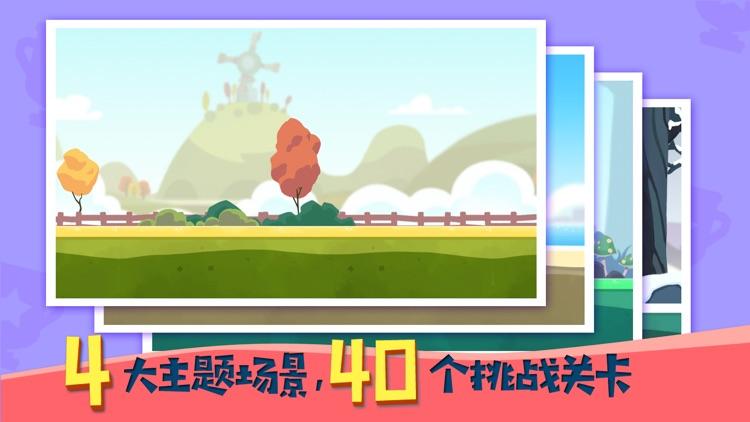 暴走兔子 screenshot-3