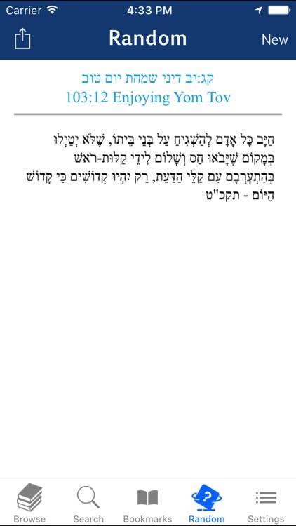 Kitzur Shulchan Aruch screenshot-3