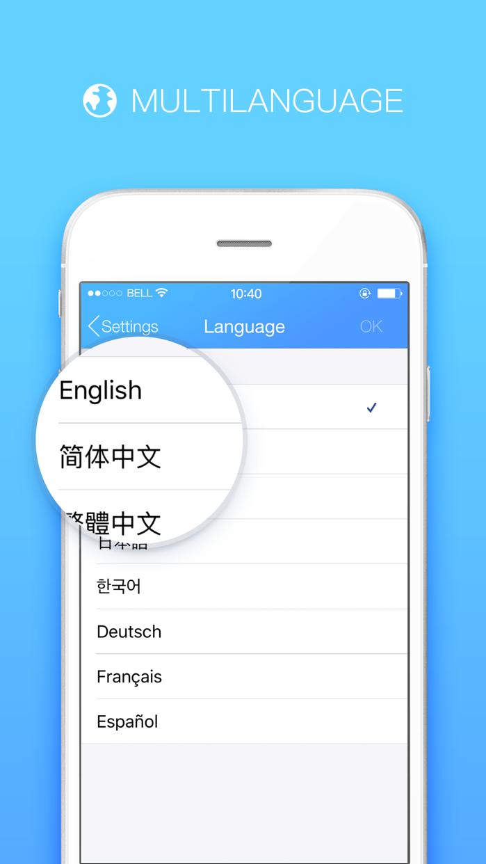 QQ 인터내셔널 Screenshot