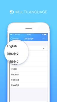 QQ International iphone images