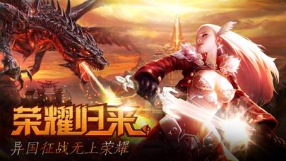 最强奇际:觉醒-最新3D魔幻动作手游 screenshot one
