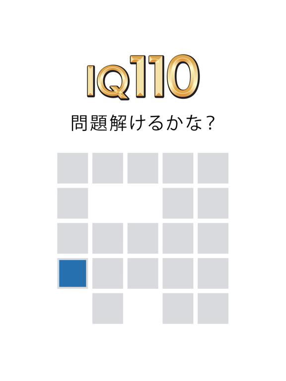 Fill 一筆書き パズル ゲームのおすすめ画像4