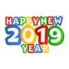New Years 2019 Sticker Pack
