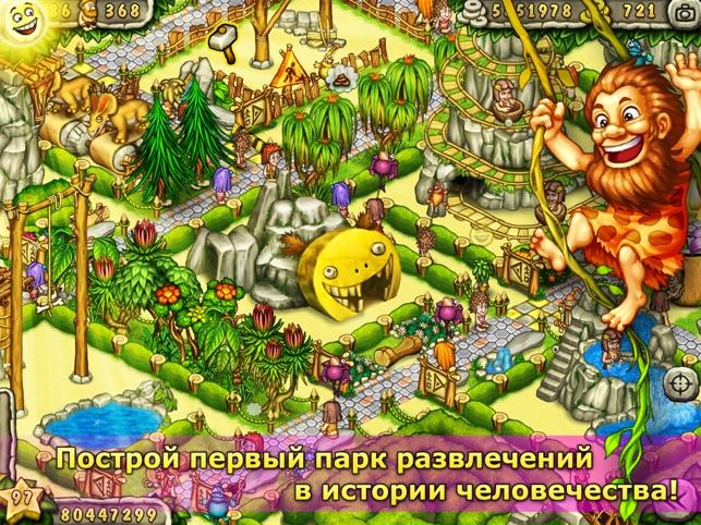 Скачать игру доисторический парк на пк