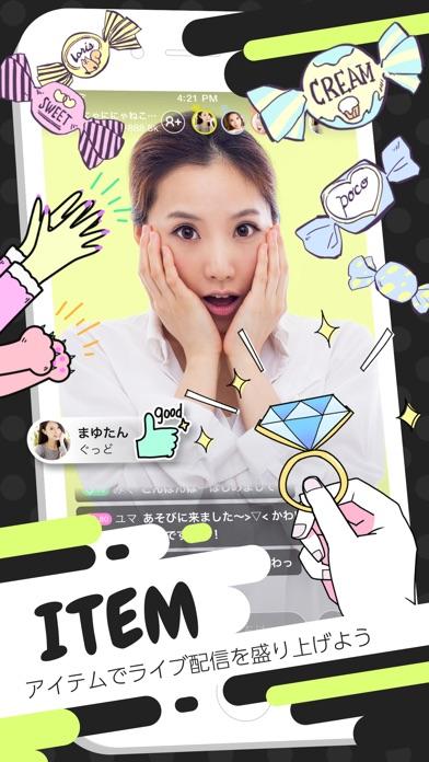 ライブ配信アプリ - Pococha Liveのスクリーンショット2